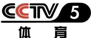央视复播NBA!NBA3月份初将重登CCTV5