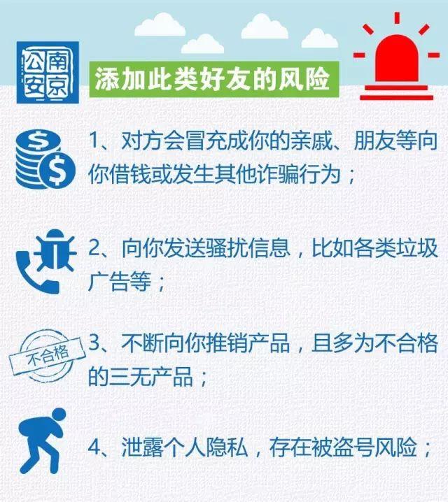 【防骗】微信支付宝QQ都有这个漏洞!小心别中招