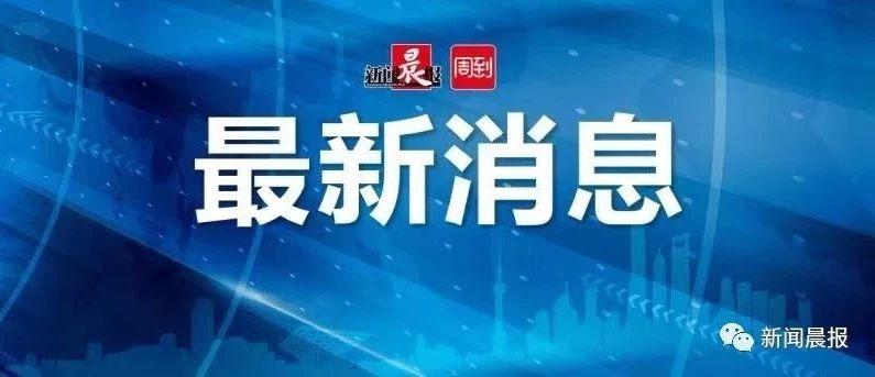 上海各大医院开诊!门诊、专家门诊都开吗?是否需实.