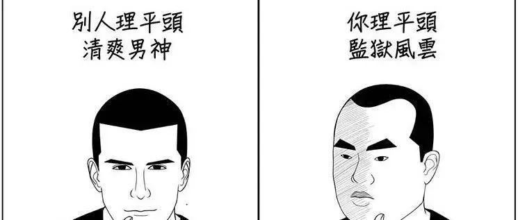 情人节最强暴击!火遍网络的沙雕漫画让72W单身狗泪奔:长得丑还颜控,真・凭实力单身!