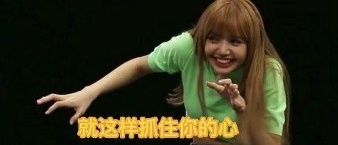 来中国参加《青你2》的Lisa,怕是个假的吧?