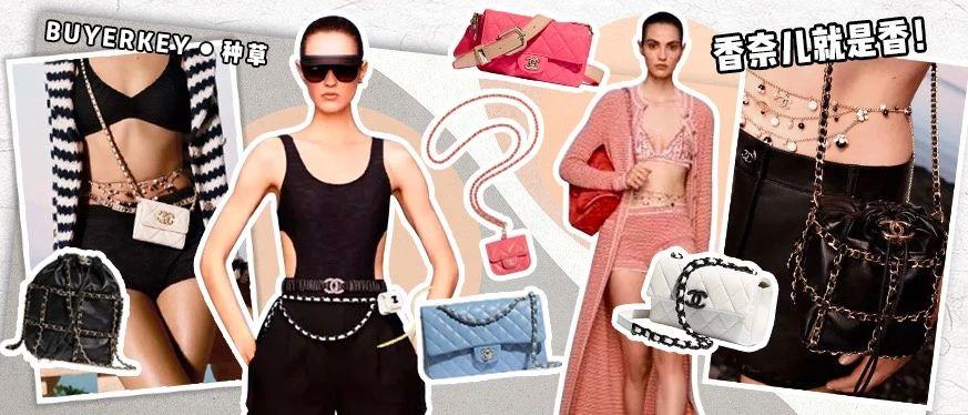 今年最后一只包,留给Chanel!!!