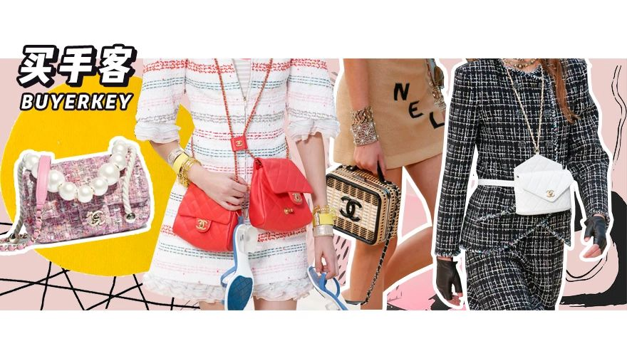 一边说Chanel贵,?#20174;值?#25239;不了这些新包的魅力!
