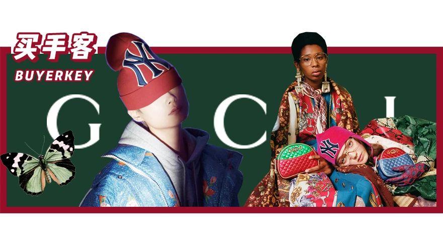 """Gucci新款都和一些""""怪人""""有关系,非常怪!"""