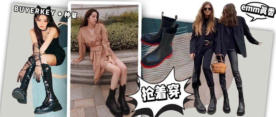 感觉全世界都在穿BV靴子,这鞋真有那么神???