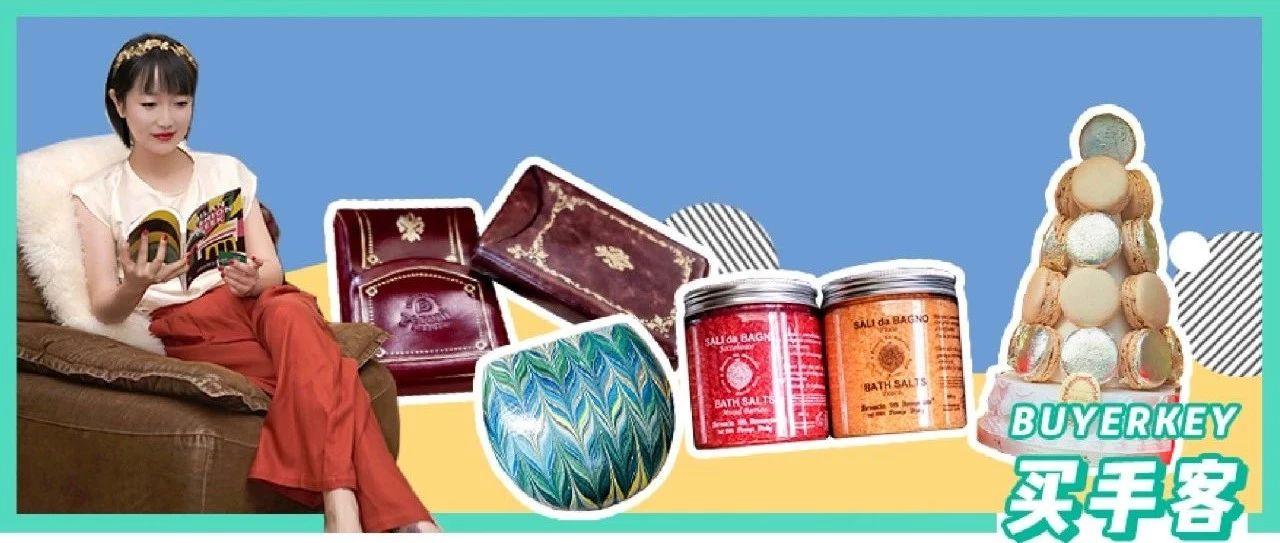 松露罐头百年皮具天然药妆,这些才是去欧洲该买的伴手礼!