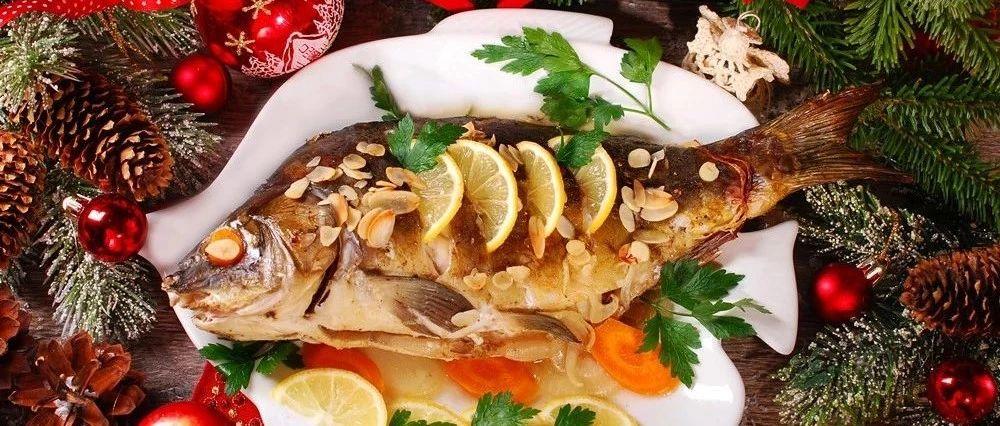 谁说歪果仁不会吃带刺的鱼?欧洲传统的圣诞大餐居然是这个!