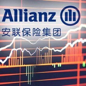 安联中国来了!首家外商独资保险控股公司获批开业,整合资源是重点,保险业开放在持续