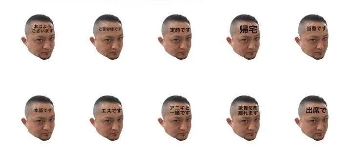日本黑帮平时都是靠打什么工度日的?