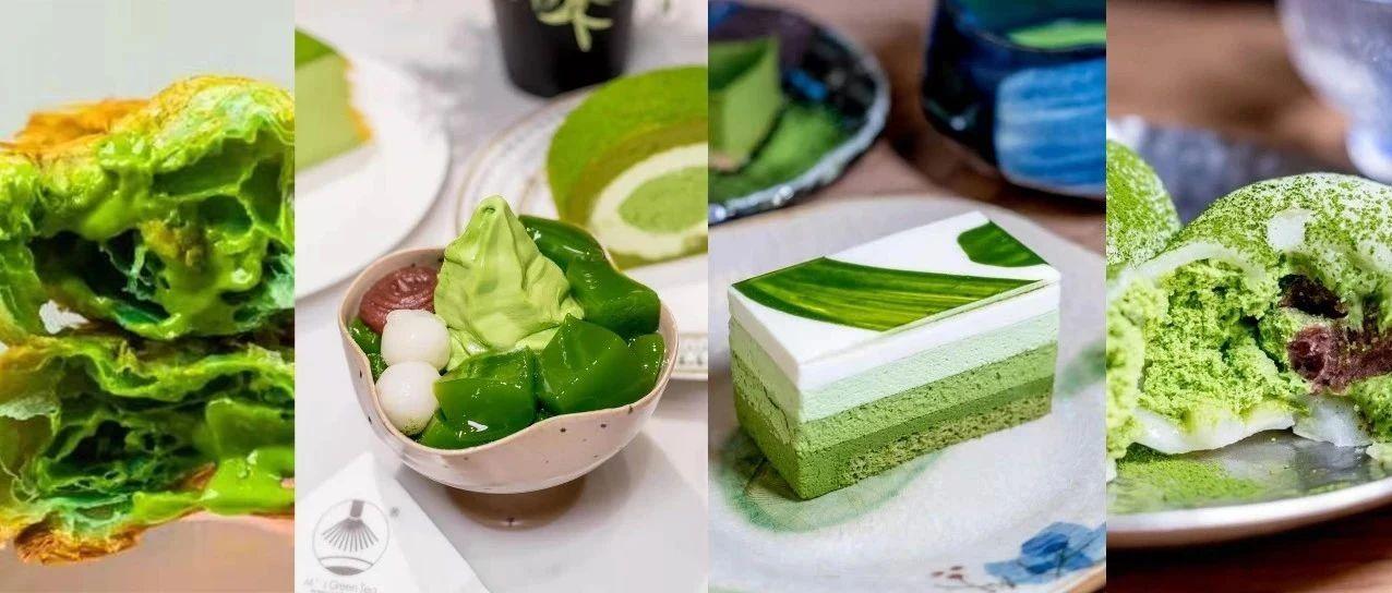 """抹茶控的胃甘愿被""""绿""""!广州宝藏抹茶美食揭秘来了!"""