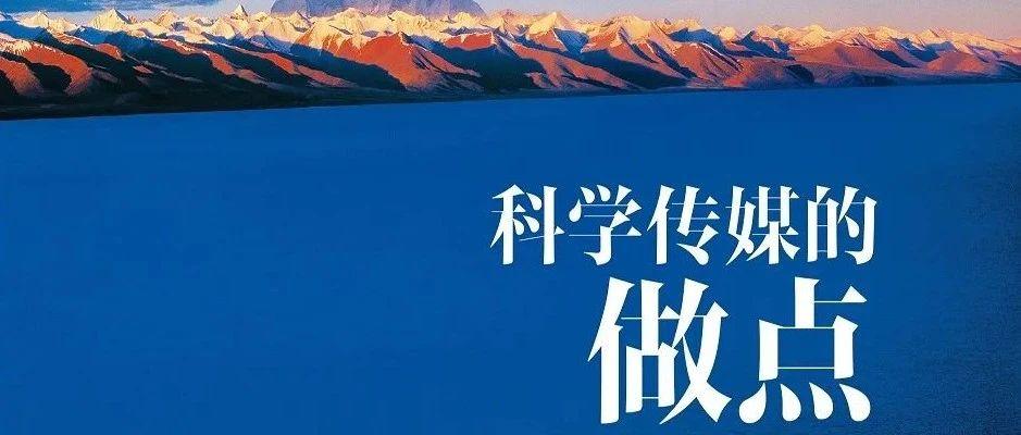 我们的中国国家地理