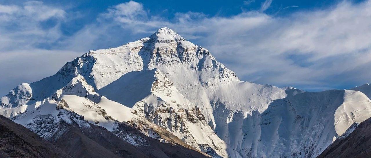 珠峰新高程:8848.86米!