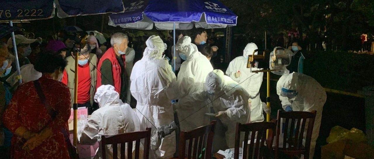 今日疫情最新消息_工人日报