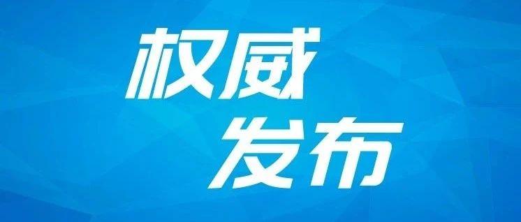 权威发布   中国农业银行四川省分行培训学校原校长.
