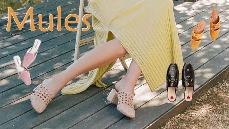 有没有一双鞋,时髦舒适到每天都想穿?