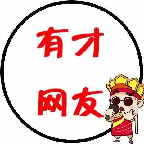 一大波综艺高能爆笑片段,保证你笑翻!