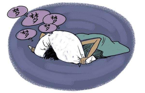 睡觉做梦_睡觉经常做梦的人,你一定要看!