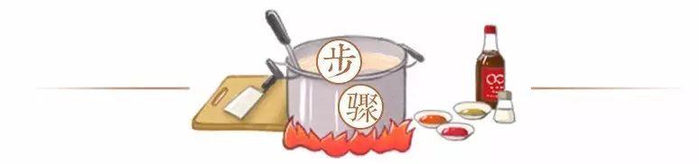 伏天养生一定要喝这碗汤!清热解暑、健脾祛湿,人人都适用