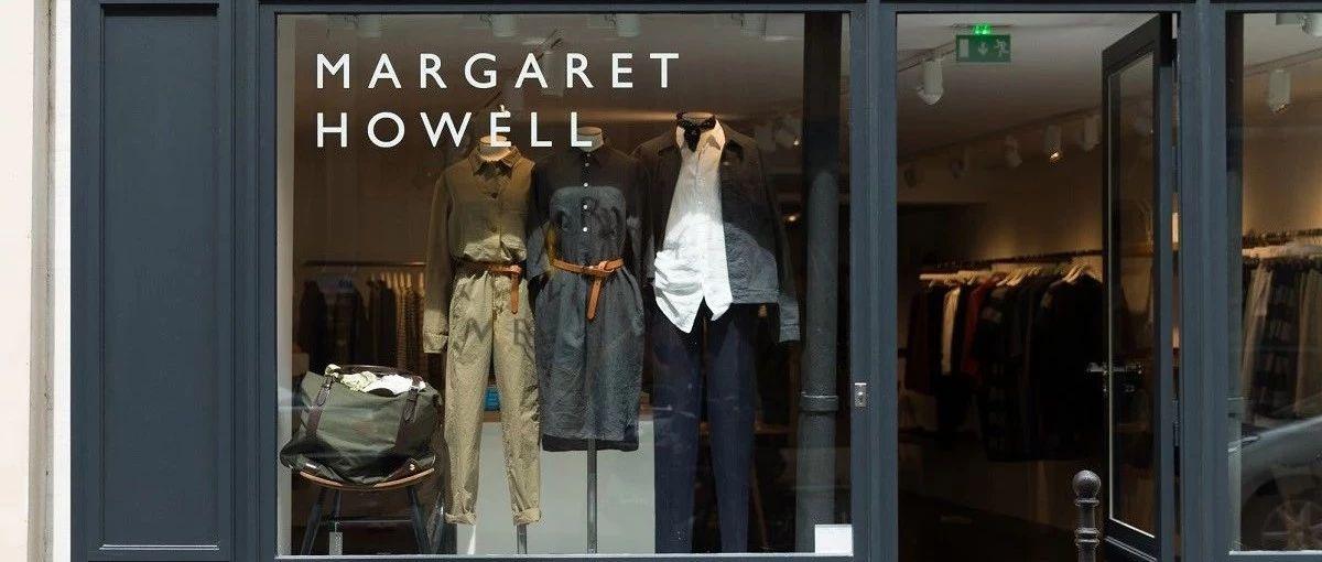 你会选主线MargaretHowell还是副线MHL.呢?