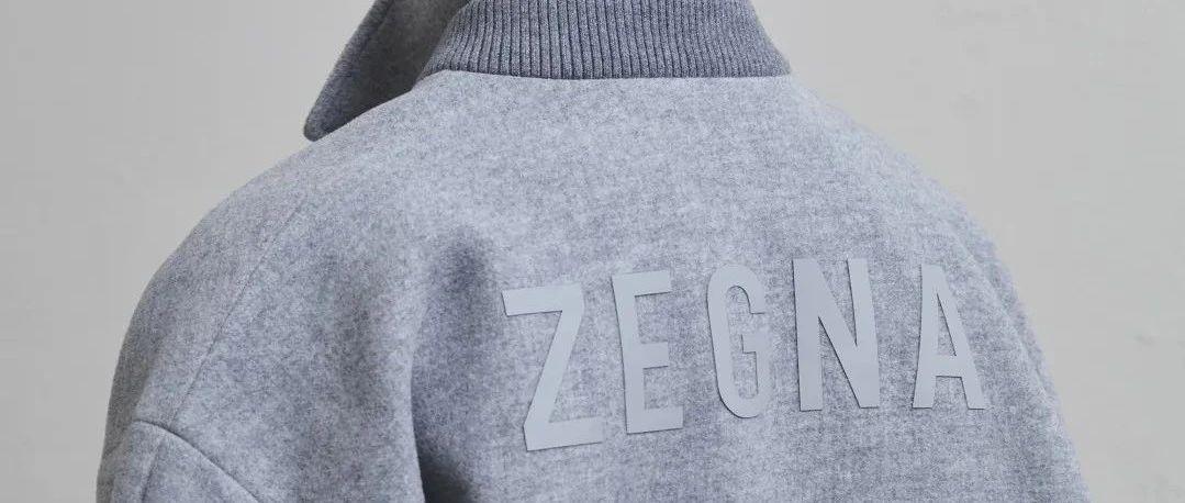 携手 FOG,Zegna 也是在拥抱潮流 Z 世代吗?我看未必