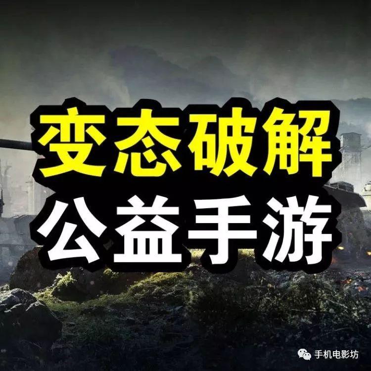 手游gm权限游戏平台