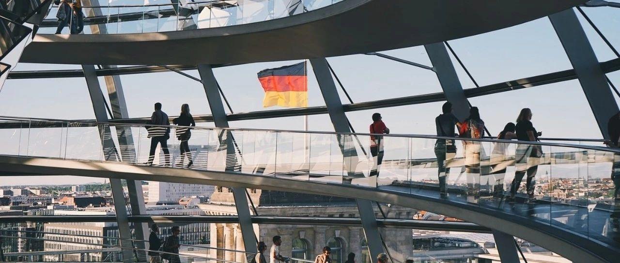 """""""隐形冠军""""炼成记:揭秘德国中小企业生存和发展之道"""