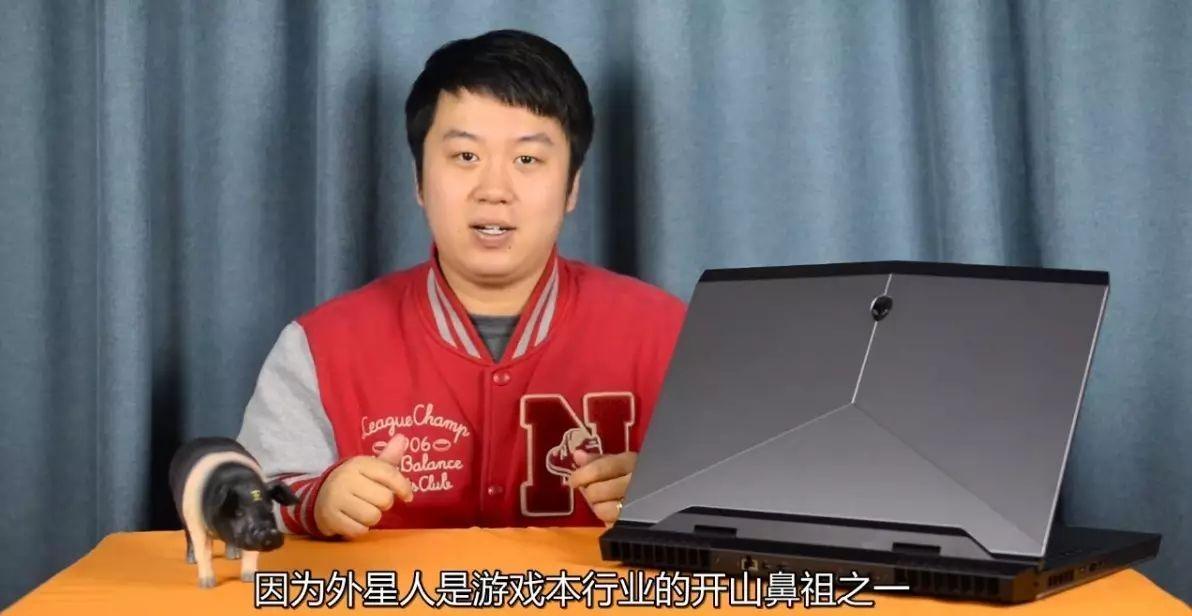 【笔吧二手】出售自购评测机戴尔Alienware17R4一台