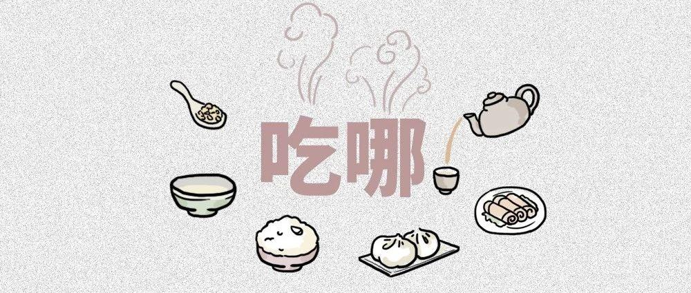 中国为什么叫China?看完我竟无言以对......