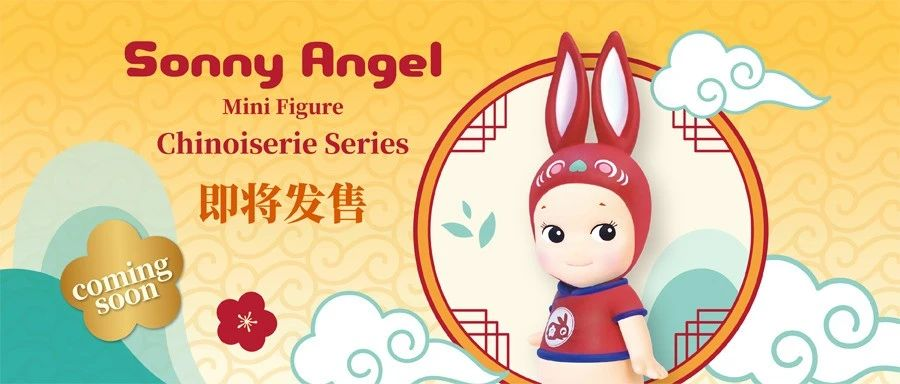 文末福利丨Sonny Angel -Chinoiserie Series- 即将发售!