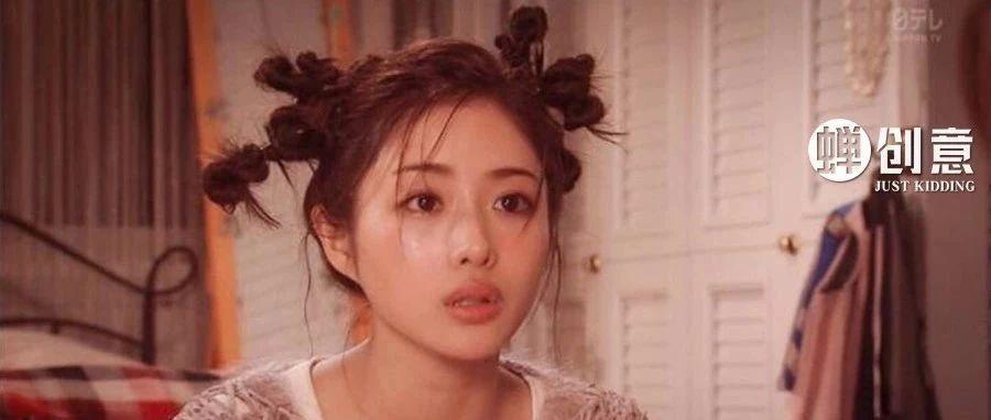 被追星毁掉的中国少女