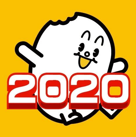 十二星座2020年度运势最全盘点!速看!