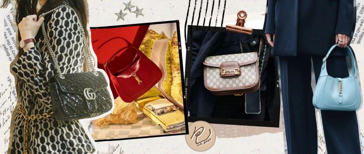 ?现在去Gucci到底买什么好?这几款包最值得买!!
