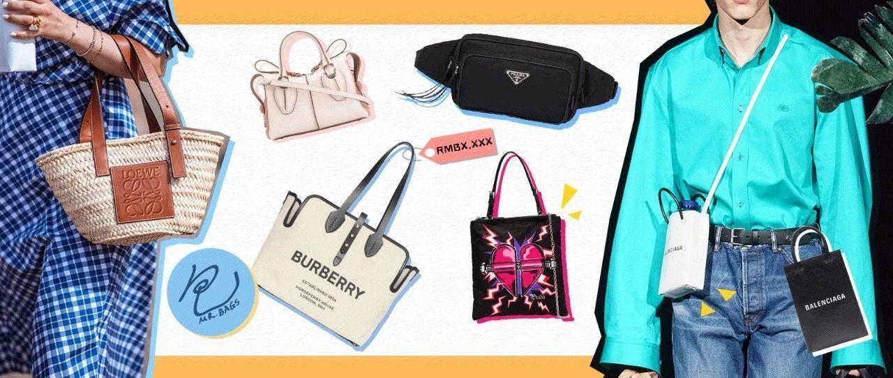 千元大牌包|时髦、好用、还不贵,7款超值得入手的千元大牌包!