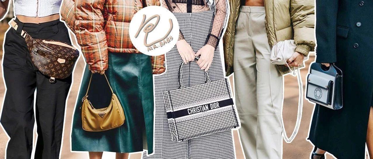 最近,到底哪些包包最值得入手?盘点8款人见人爱、性价比又高的大牌包!