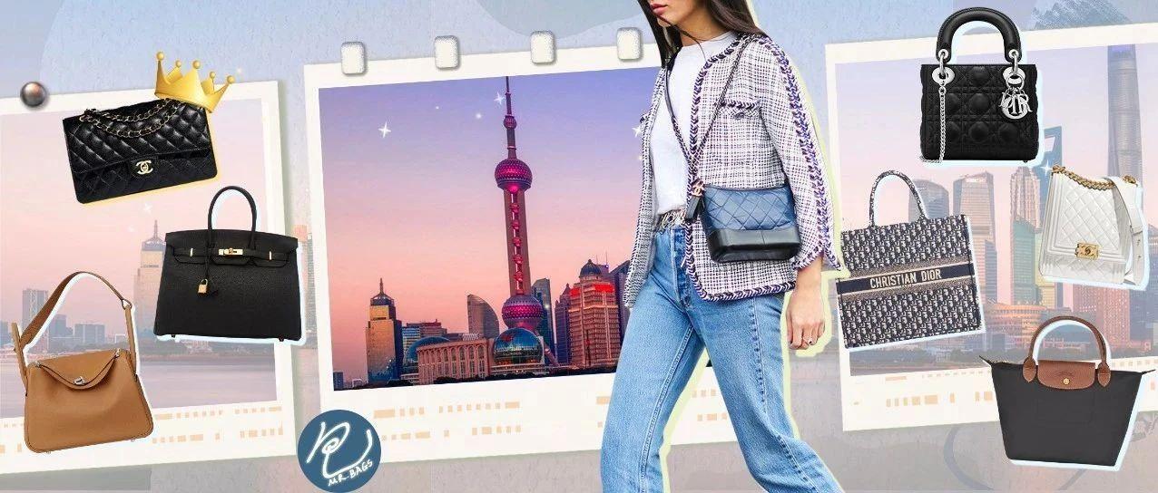 街包观察又来了!上海的3大商区,大家都在背这些包!!