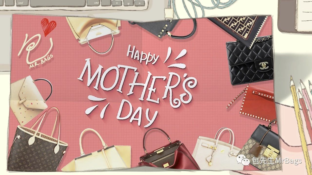 母亲节特别企划|到底给妈妈买包,买什么包最好?