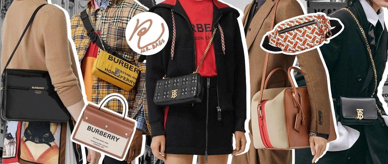 天呀…今年真的太需要买只Burberry的包了!