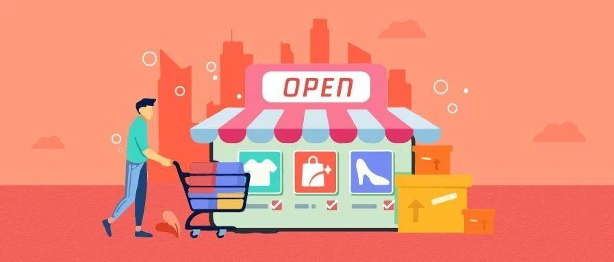 人人都能做点小生意,微信小商店全量开放!