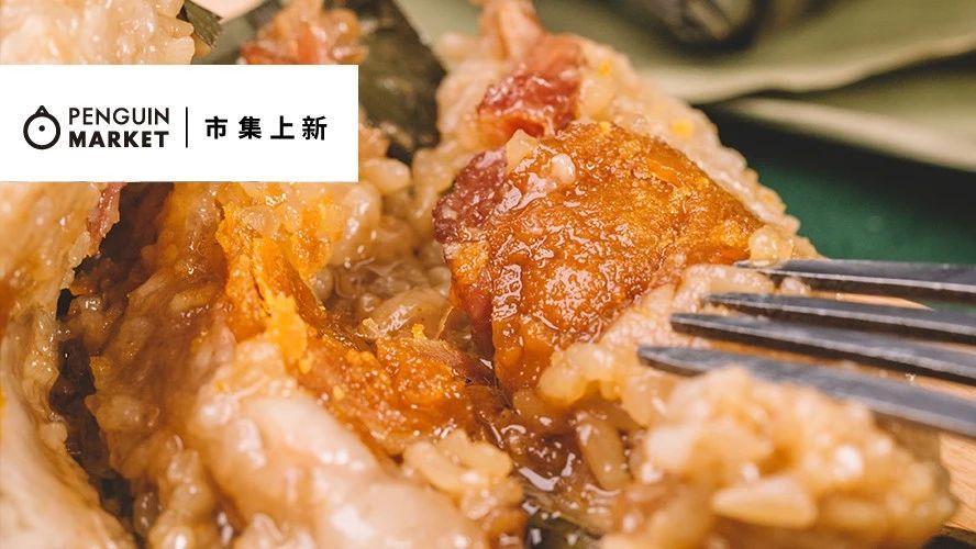 一块美艳动人香气腾腾的猪肉,才是肉粽的灵魂啊