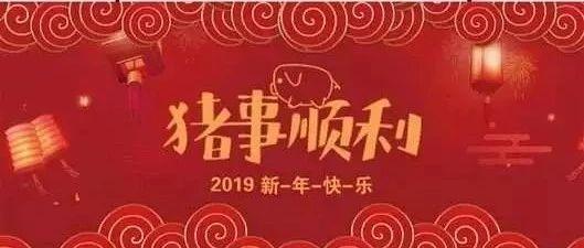 春节休闲指南 | 马车轮给大家拜年啦!
