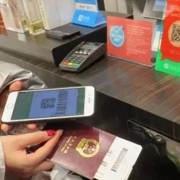(视频)好消息:罗马机场免税店和餐厅都开通了微信支付!