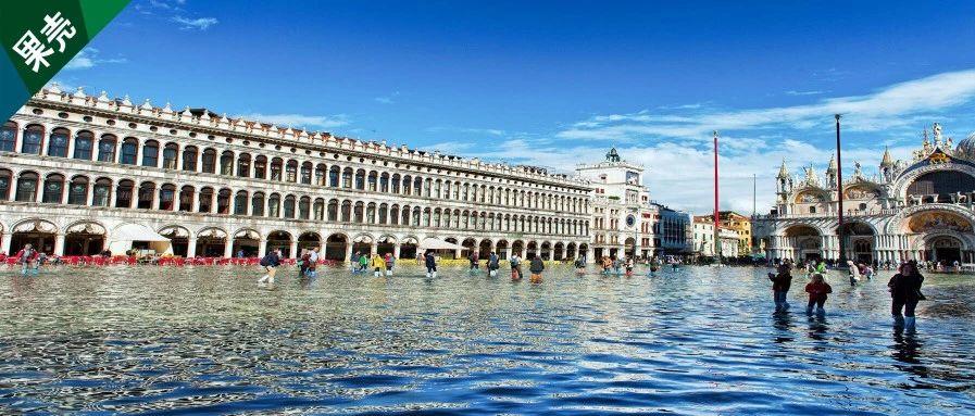 威尼斯要沉了,科学家拿出的建议居然是——灌水?