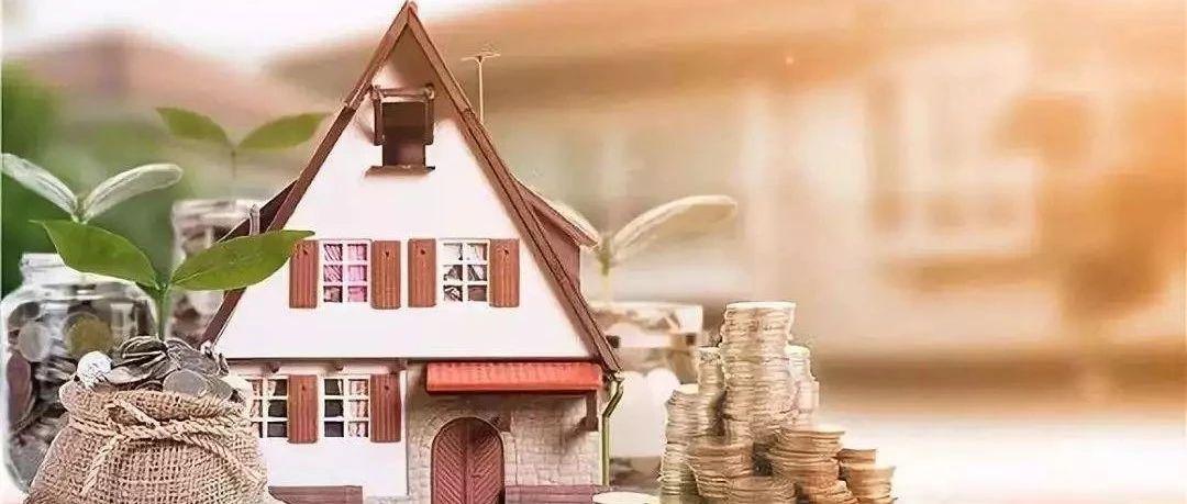为什么现金流游戏里房子股票企业都是一样的