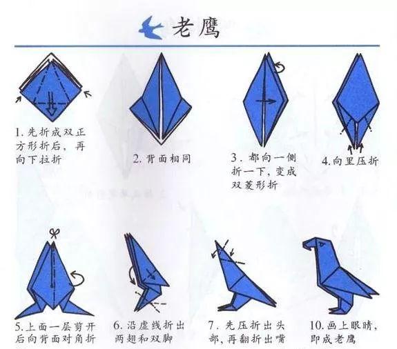 儿童手工|立体龙折纸图解教程图片,动手做一做