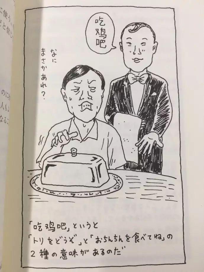 买了本中文教材,内容十分。。。实用