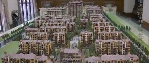 """安庆首例房企破产,购房者的""""单子""""谁来接?"""