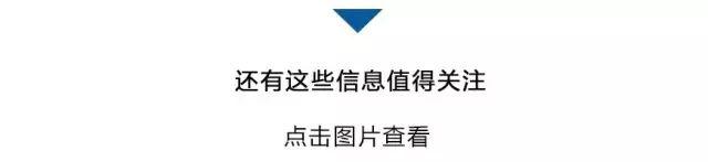 加油丨世界技能大赛开幕!中国52名选手参与角逐47个项目!
