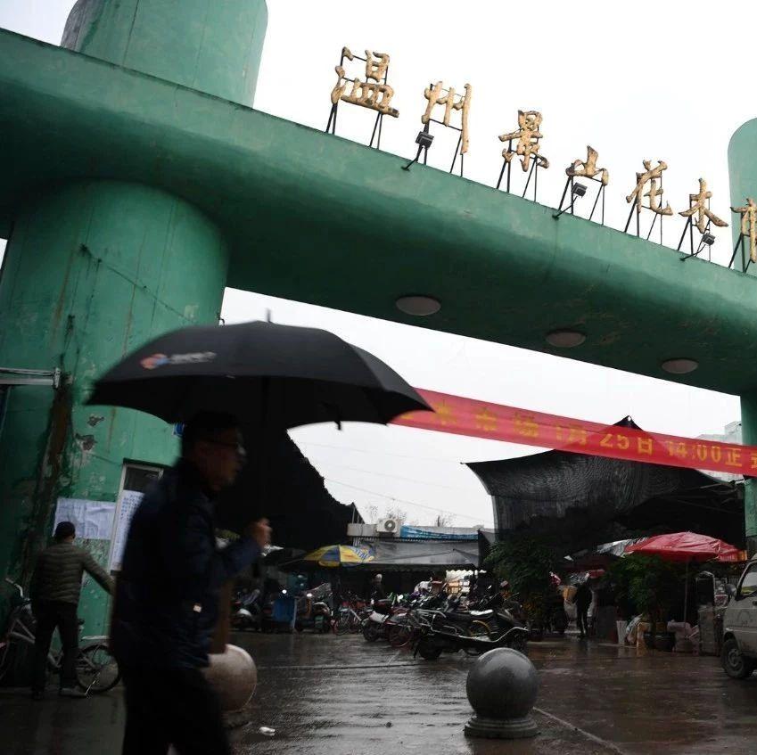 景山花木市场25日正式关停,今后市民买花卉、宠物要去……