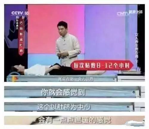 """睡觉时肚脐放点它,整晚保护心血管,半个月甩掉大肚子!只要几毛钱! - suay123""""阿庆嫂"""" - 阿庆嫂欢迎来自远方的好友!"""