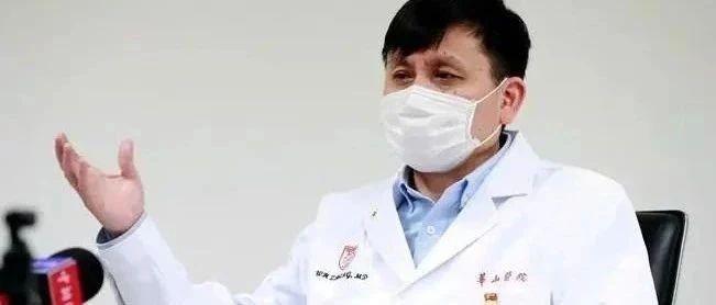 ?张文宏:它是抵抗病毒最关键的食物!